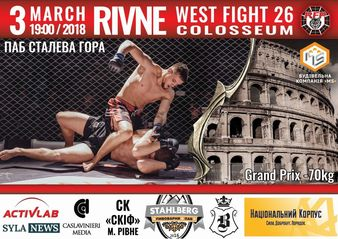 West Fight 26
