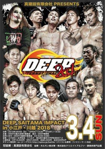 DEEP Saitama Impact