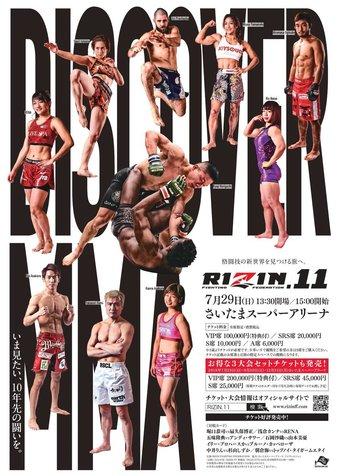 RIZIN 11