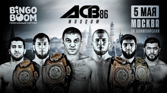 ACB 86