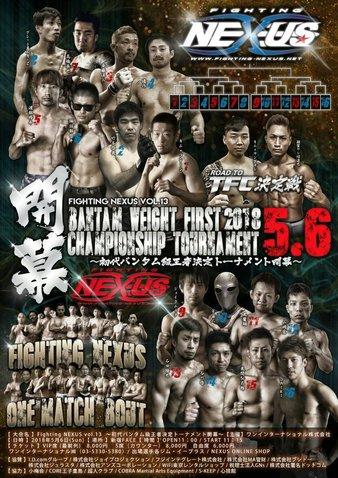 Fighting NEXUS vol. 13