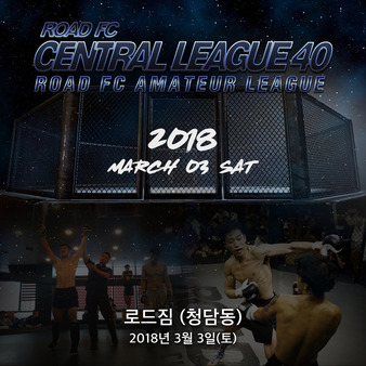Road FC Central League 40
