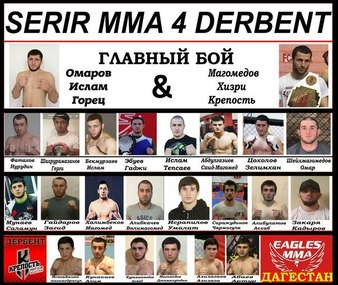 Serir MMA 4
