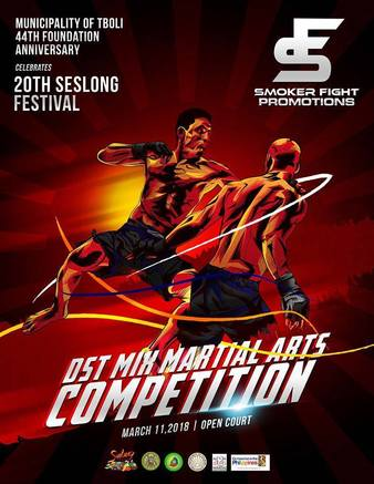 2nd DST MMA Competition