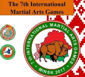 7th International Martial Arts Games