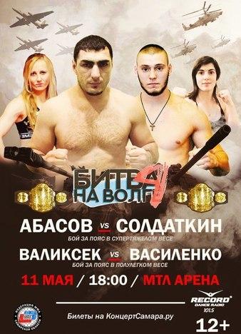 Battle on Volga 4