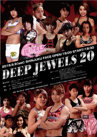 DEEP JEWELS 20
