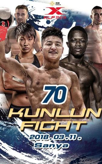 Kunlun Fight 70