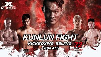 Kunlun Fight 72