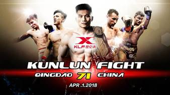 Kunlun Fight 71