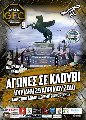 Greek FC 9