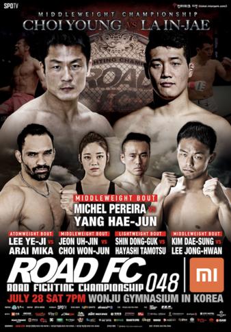 Road FC 48