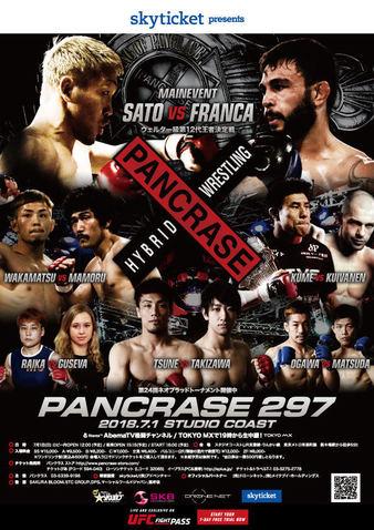 Pancrase 297