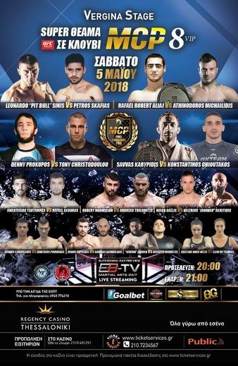 MMA Challenge Pro 8