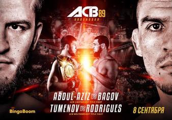ACB 89