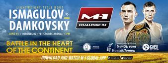 M-1 Challenge 94