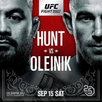 UFC Fight Night 136