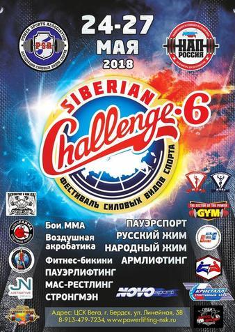 Siberian Challenge 6