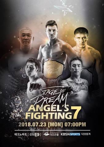 Angel's Fighting 7