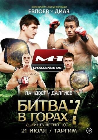M-1 Challenge 95