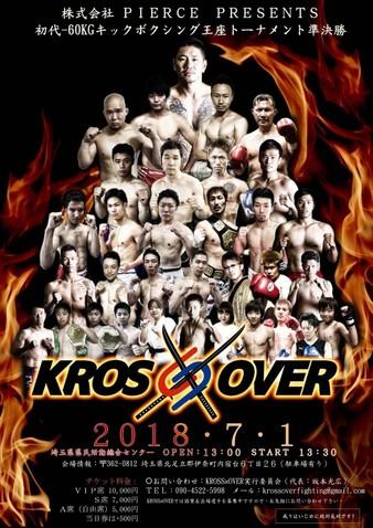 KROSSxOVER 3