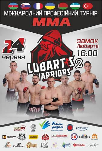 Lubart's Warriors 2