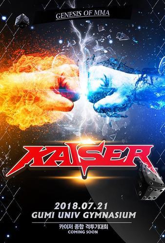 KAISER 00: GENESIS