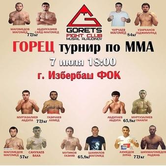Gorets Fight Club