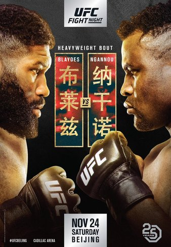UFC Fight Night 141