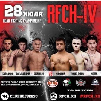 RFCH 4