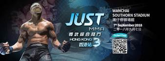 JUST MMA Hong Kong 3