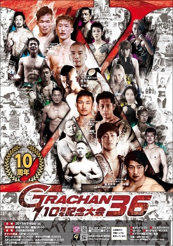GRACHAN 36