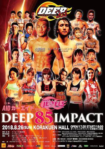 DEEP 85 Impact