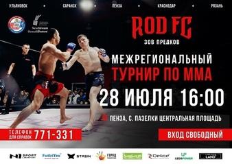 ROD FC