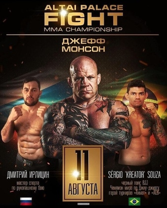 Altai Palace Fight MMA Championship
