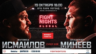 Fight Nights Global 90