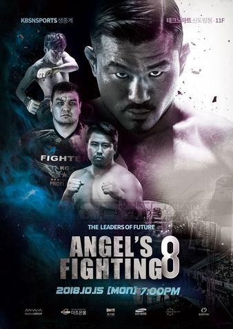 Angel's Fighting 8