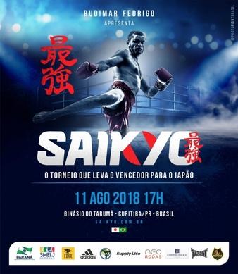 Saikyo 1