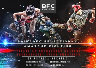 Baikal FC Selection 6