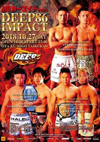 DEEP 86 Impact