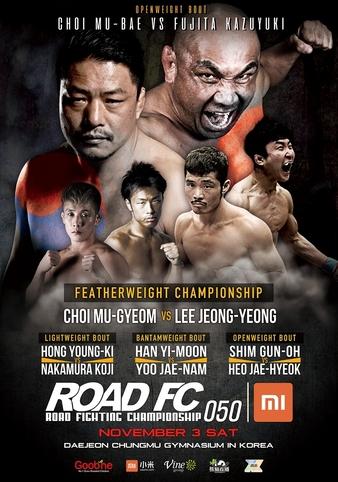 Road FC 50