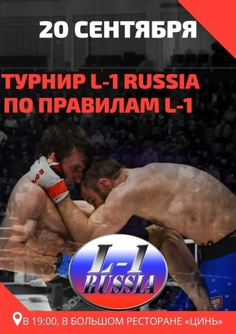 L-1 Russia