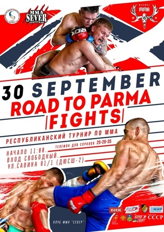 Road To Parma Fights