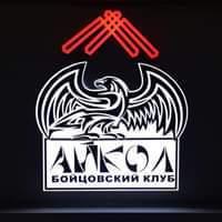 Aikol FC 6