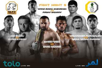 Fight Nights Afghanistan 5