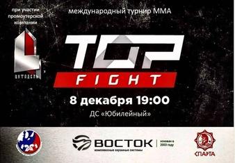 Citadel / Top Fight