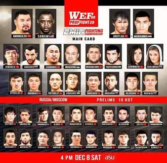 WEF ProfFight 28