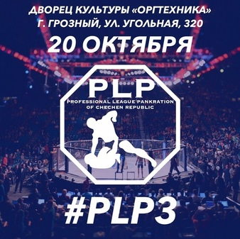 PLP 3