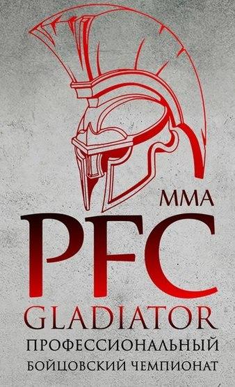 PFC Gladiator 5