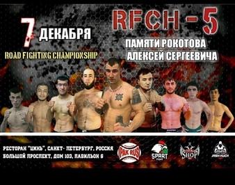 RFCH 5